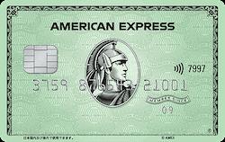 アメリカン・エキスプレス®カード