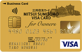 mitsui-forowners-gold