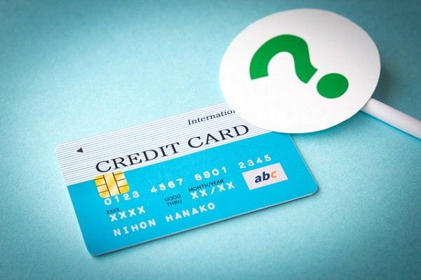 審査なしのクレジットカードはある?