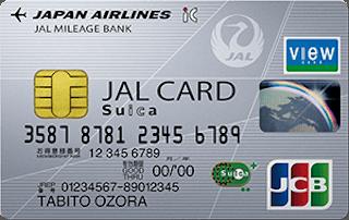 JALSuicaカード
