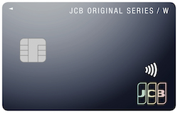 JCB W