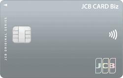 JCBCARDBiz