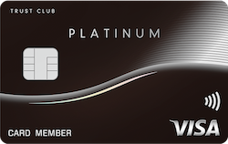 jcb-platinum