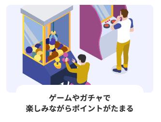 イオンカード画像