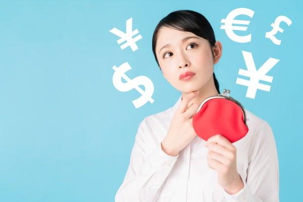 お金が欲しいときに使える稼ぎ方とは?「働く」以外の選択肢も紹介 | 株式会社ZUU|金融×ITでエグゼクティブ層の資産管理と資産アドバイザーのビジネスを支援