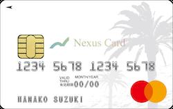 Nexusカード