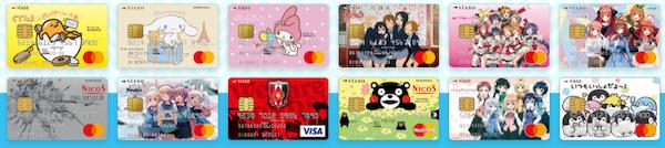VIASOカード選べるデザイン